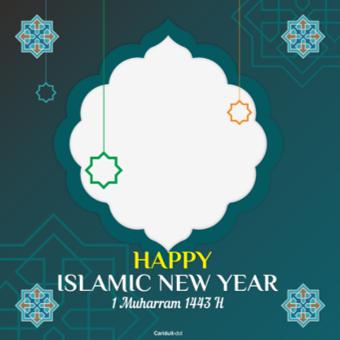 arnaim.com - Template Twibbon Tahun Baru Islam 1443 H (3)