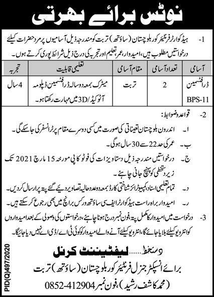 FC Jobs 2021 - Frontier Corps Jobs 2021 - Frontier Corps FC Balochistan South Jobs 2021 in Pakistan - Draftsman Jobs 2021