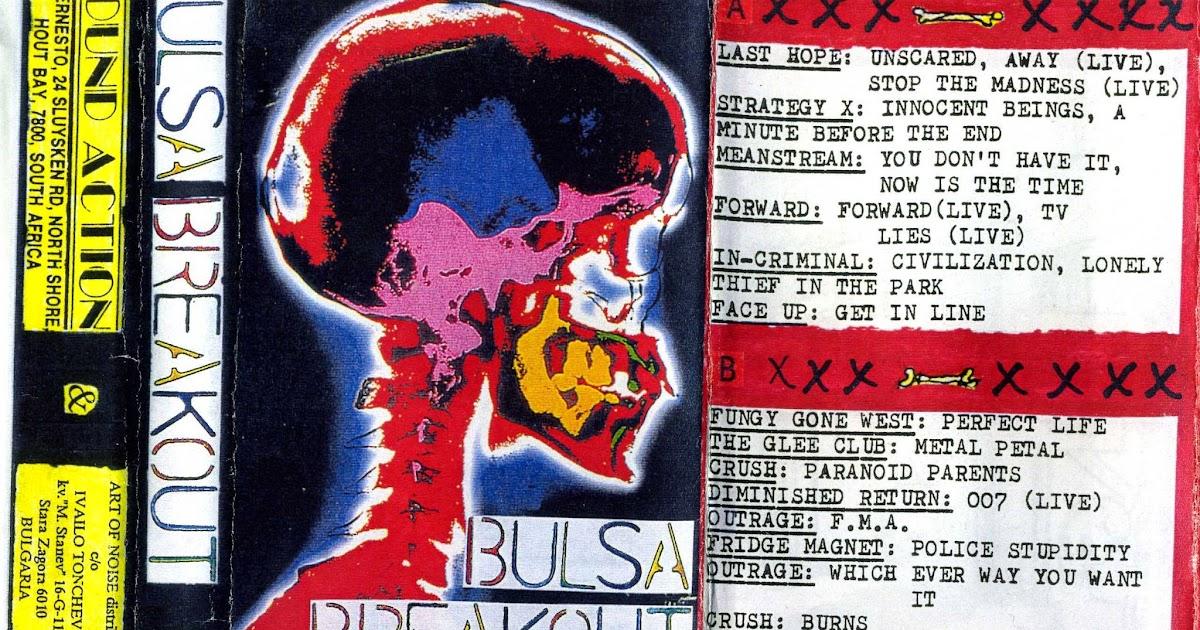 Various - Bulsa Breakout