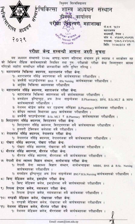 TU-IOM-Published-Examination-Center-of-Bachelor-Level-Medical-Education