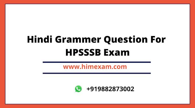 Hindi Grammar Question For HPSSSB Exam