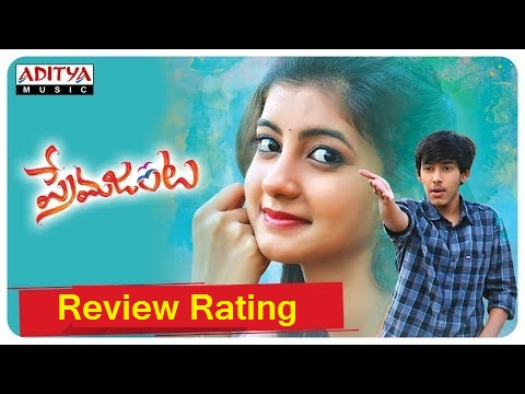 Prema Janta Movie Review Rating Say Cinema
