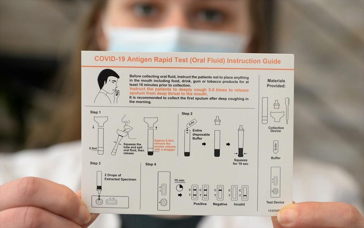 Οδηγίες από την ΟΕΒΕ Ξάνθης για τα υποχρεωτικά self tests