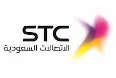 وظائف رئيس مهندسين العمليات البنية التحتية الاتصالات السعودية