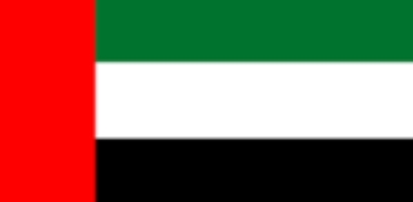 United Arab Emirates Tv Channels Frequency List - FTA