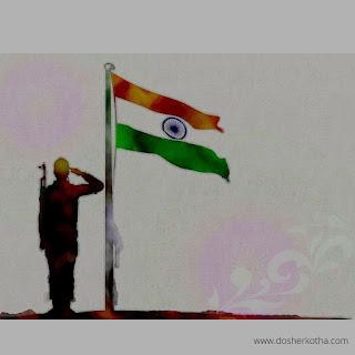 15th august, ১৫ই আগস্ট, ভারতের স্বাধীনতা দিবস, স্বাধীনতা দিবসের শুভেচ্ছা বার্তা,independence day, happy independence day, independence day speech, 15 august speech in hindi,american independence day,INDIAN independence day, 15th August