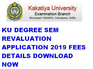 Manabadi KU Degree Sem Revaluation Application 2019 Download 1
