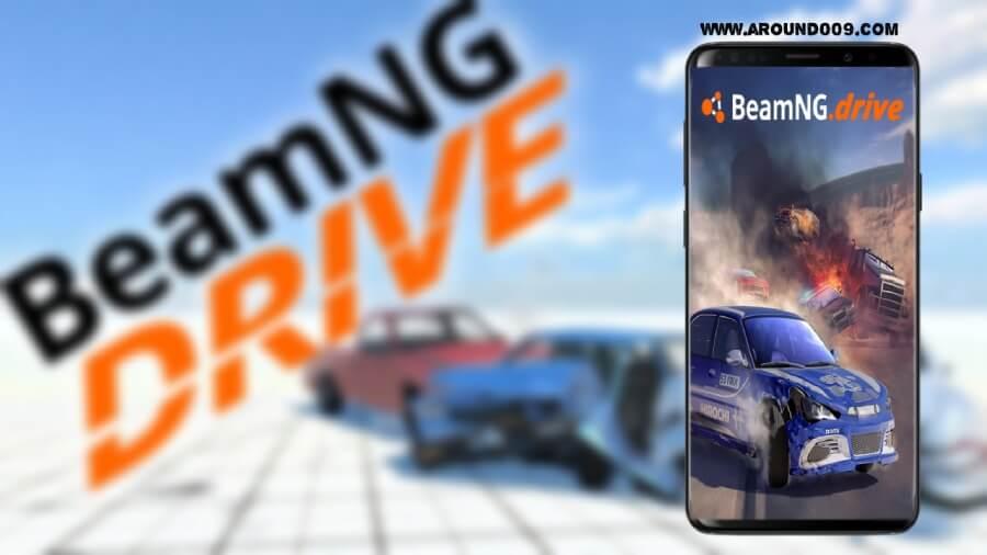 تحميل beamng. drive للكمبيوتر تحميل لعبة beamng. drive 2020 للاندرويد تحميل لعبة BeamNG drive للكمبيوتر بدون تورنت  beamng.drive تحميل لعبة للجوال تحميل سيارات محاكي الحوادث  تحميل حوادث سيارات  شرح تحميل لعبة BeamNG Drive  رابط تحميل لعبة محاكي الحوادث على الجوال  محاكي الحوادث هجوله تحميل