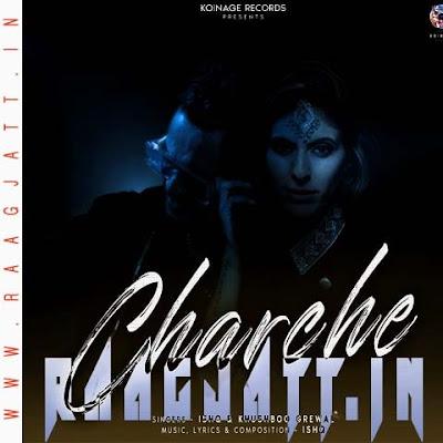 Charche by Khushboo Grewal lyrics
