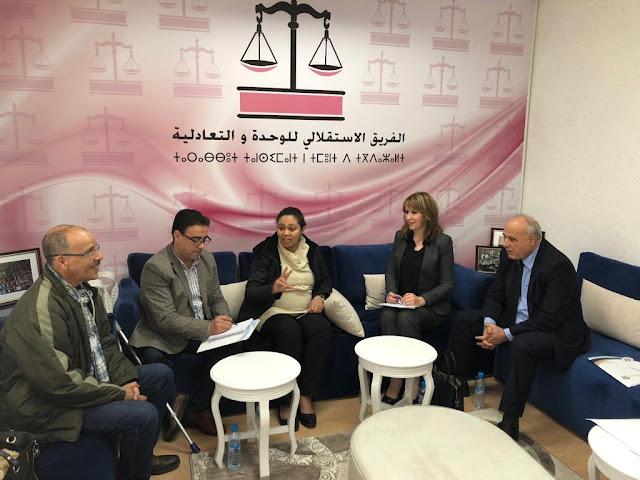 Les associations marocaines demandent à être distinguées des entreprises sur le plan fiscal