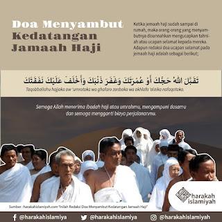 Doa Menyambut Kedatangan Jamaah Haji - Doa - Kajian Medina