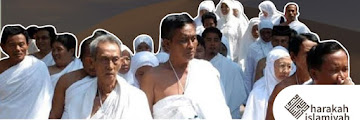 Doa Menyambut Kedatangan Jamaah Haji