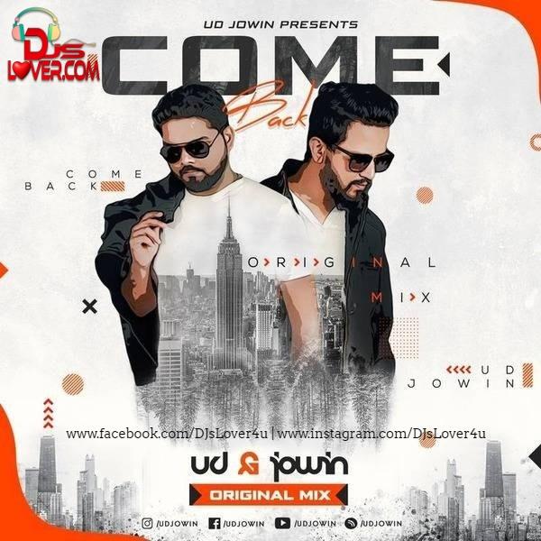Sajna ve Sajna Remix DJ Sitanshu