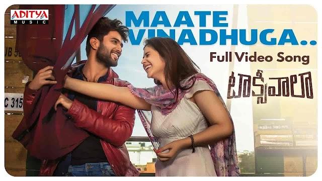 Maate Vinadhuga Lyrics in English | Perige Vegame Song Lyrics
