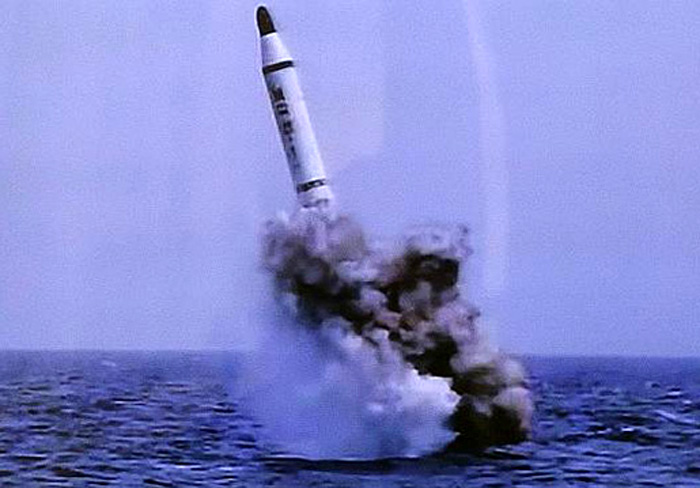 Rudal kapal selam