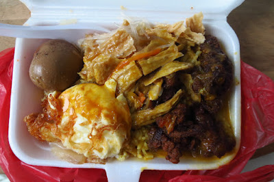 Tiong Bahru Hainanese Curry Rice, Tiong Bahru Food Centre