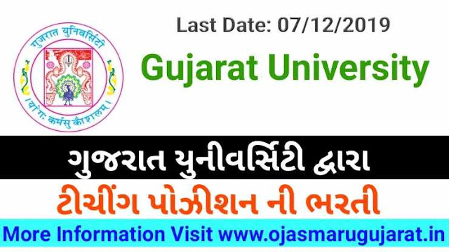 Gujarat University Ahmedabad Teaching Positions  Requirement 2019