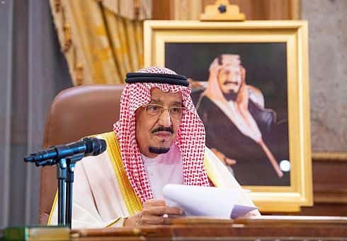 King Salman approved to take Further Precautions - Partial Curfew will be from 3 PM in 3 Regions