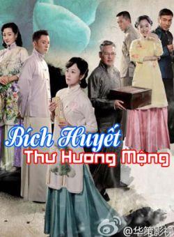 Bích Huyết Thư Hương Mộng - A Scholar Dream of Woman (2015)