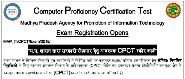 CPCT Previous Question Papers PDF in Hindi & English 2017-2021-MAPIT
