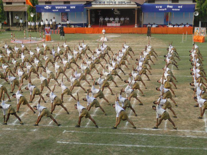 pullangady sakha rss - photo #2