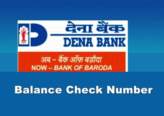 Dena Bank Balance Check Kaise Kare {Balance Check Missed Call Number}