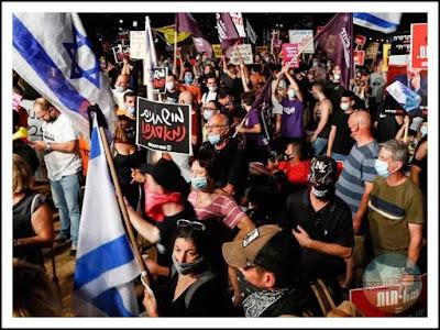 لعنة الجسمي تصيب الكيان الصهيوني   احتجاجات في إسرائيل