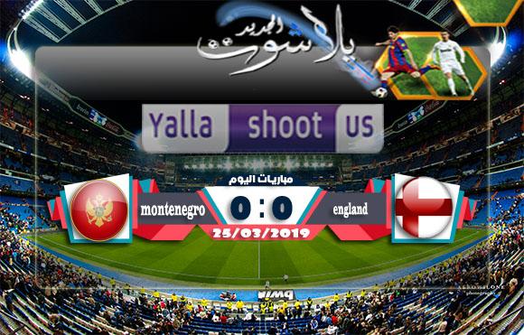 اهداف مباراة انجلترا والجبل الأسود اليوم 25-03-2019 التصفيات المؤهلة ليورو 2020