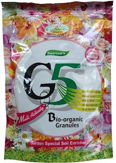G5 Granules fertilizer India
