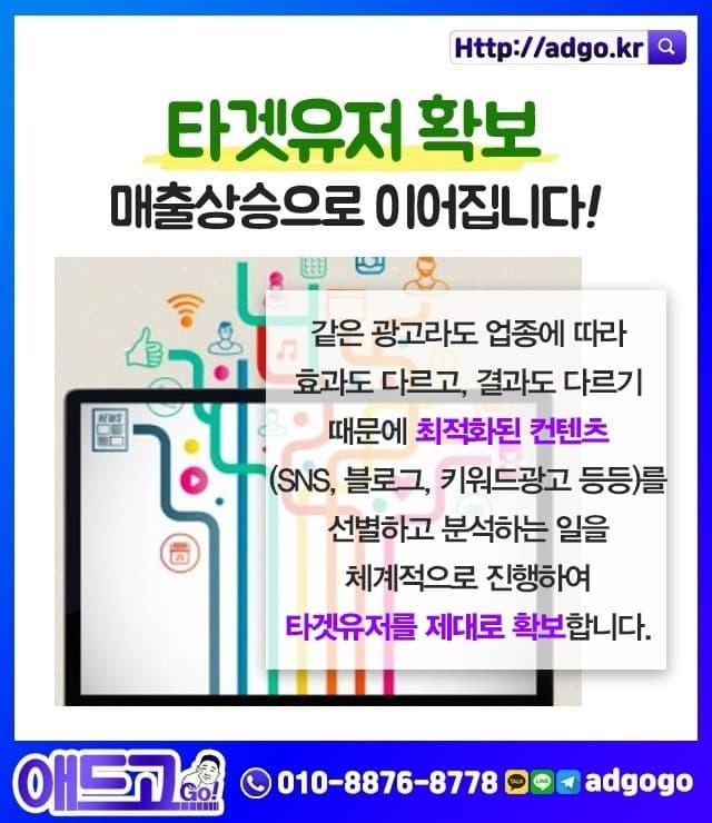 중화동언택트광고