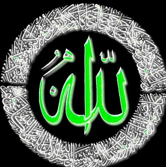 Allah Wallpaper hd Full Screen download