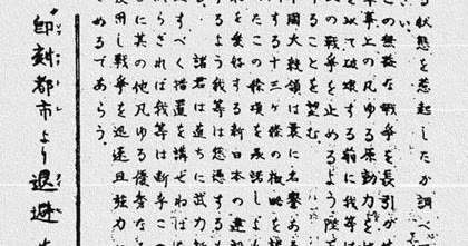 Museum of World Treasures: Aug. 6, 1945: