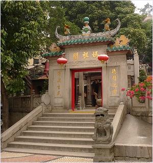 วัดอาม่า (A-Ma Temple)