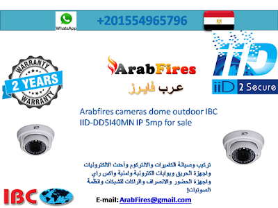 Arabfires cameras dome outdoor IBC IID-DD5I40MN IP 5mp for sale