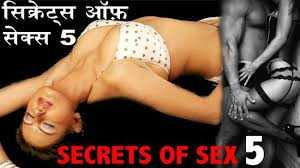 Secret of Sex Chapter 5 2016 Full Movie Download 300mb DVDrip