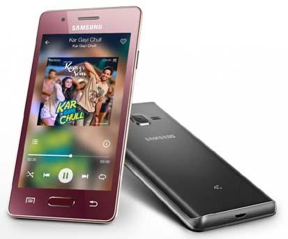 Harga Samsung Z2 Terbaru dan Spesifikasi, Ponsel Android Tizen 4G LTE 800 Ribuan