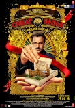 Cheat India All Song Download