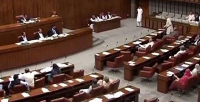 Senate Mein 3 Qarardadon Ki Manzoori 2020