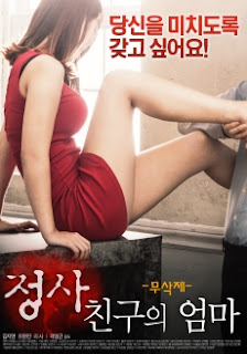 Affiliation A Friend's Mom (2018) Korean Adult Movie Online +18 Download