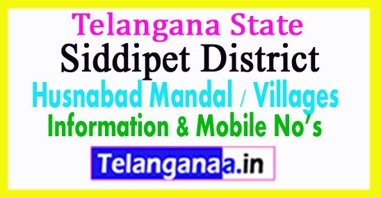 Siddipet District Husnabad Mandal Village in Telangana State