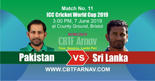 SL vs PAK 11th Match ICC CWC2019 Prediction Who Win Today
