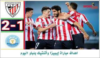 اهداف مباراة إيبيزا وأتلتيك بلباو اليوم