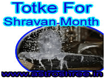 Totke For Shraavan Month by astrologer