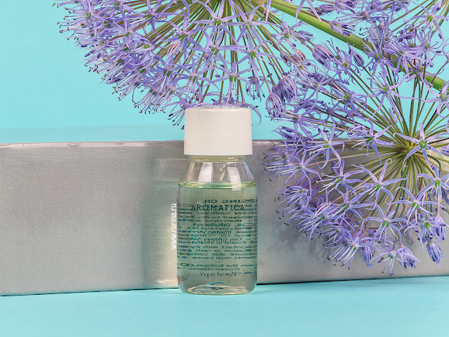 Aromatica Очищающее масло Coconut Cleansing oil: отзывы с фото