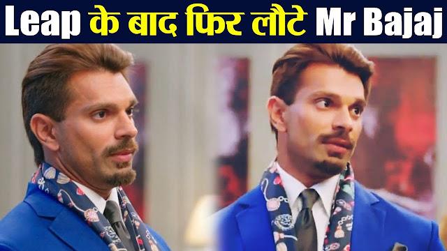 Revenge Saga :  Bajaj takes break from Prerna not part of revenge with Anurag in Kasautii Zindagii Kay