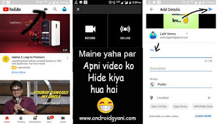 mobile se youtube par video kaise daale