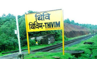 Thivim Railway Station Trains Time Table