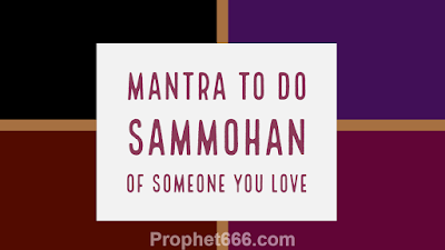 Mantra to do Hypnotism of Someone you Love