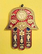 amuleta evreiasca impotriva deochiului, intre altele