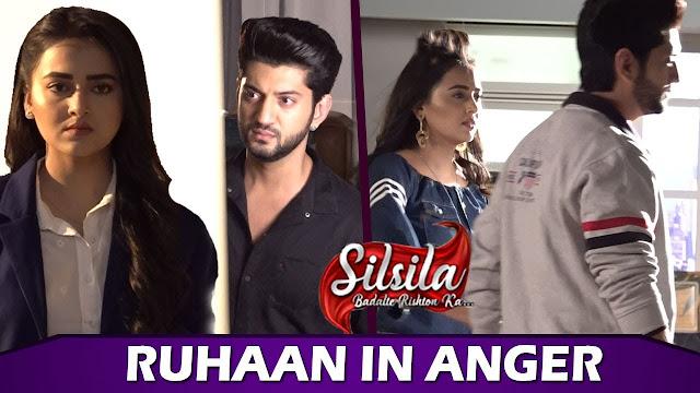 Silsila : Dadi announced Pari Ruhaan alliance talk Mishti in big trauma in Silsila Badalte Rishton Ka